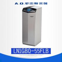 A.O.史密斯 LN1GBQ55-FLB 多温区智能联动控制 高效冷凝式采暖炉