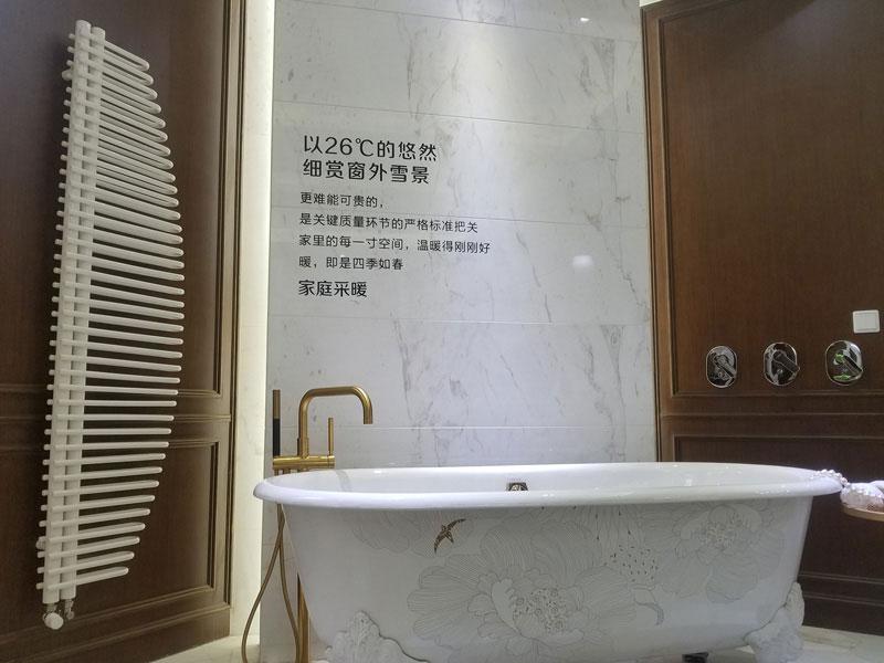 卫浴暖气片