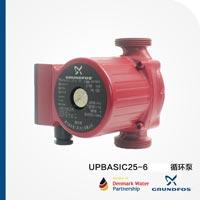 丹麦格兰富UPBASIC 25-6动力泵