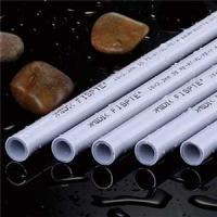 德国菲斯普特铝塑PP-R复合管