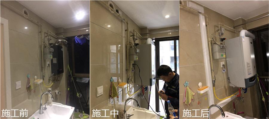 热水器和壁挂炉的区别
