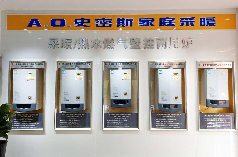 自贡暖通公司