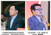 [A.O.史密斯采暖]第十届中国采暖设计施工大赛