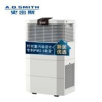 A.O.史密斯KJ560F-B11 空气净化器 除甲 PM2.5流感病毒实时数显