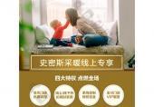 老房装暖气安装最新优惠活动_精装房装暖气的价格_二手