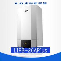 A.O.史密斯壁挂炉 L1PB26-APlus 低压启动超宽域燃烧