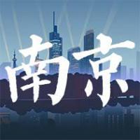 A.O.史密斯(南京)